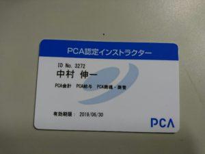 DSC_1410-816x612